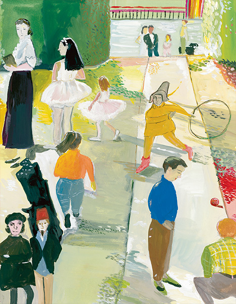illustration of a Parisian park scene by Maira Kalman