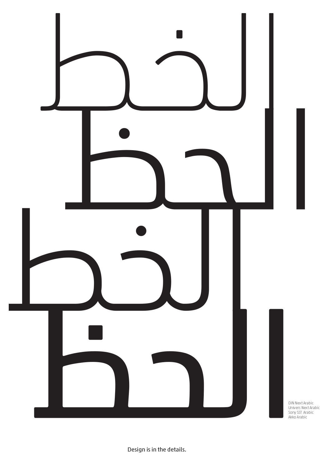 Arabic typefaces designed by Nadine Chahine