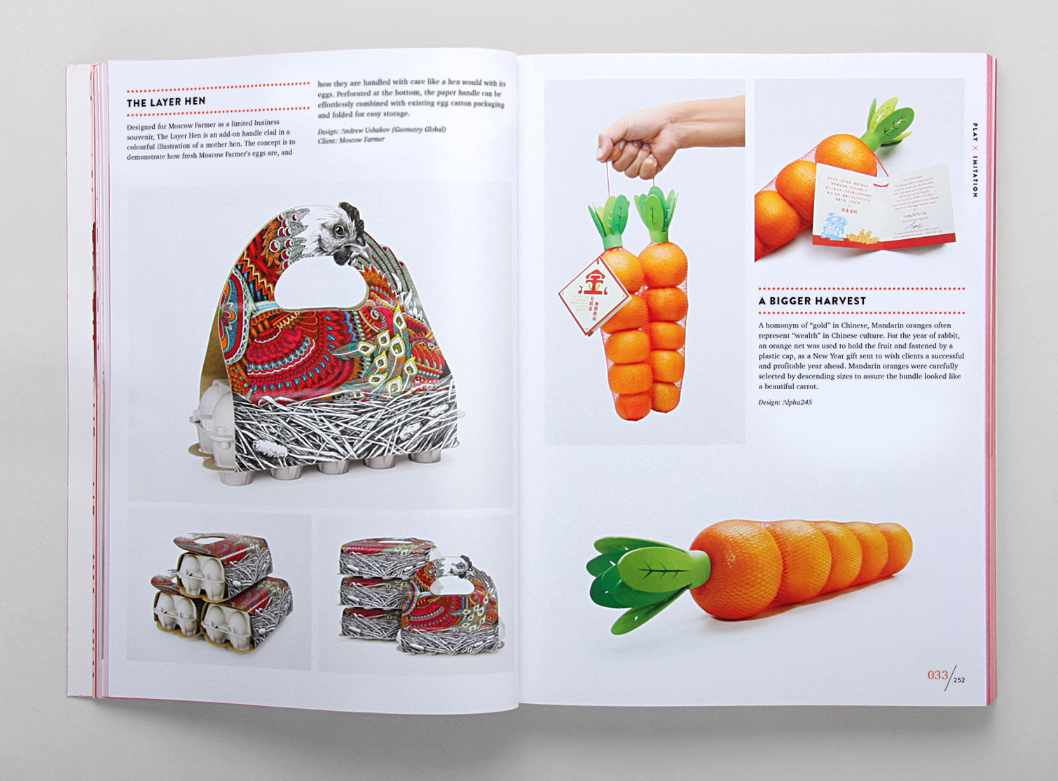 A spread from the book Special Edition: Artist Collaborations on Packaging Design