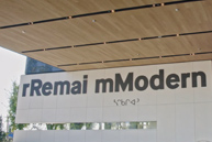 Photograph of the Remai Modern Museum