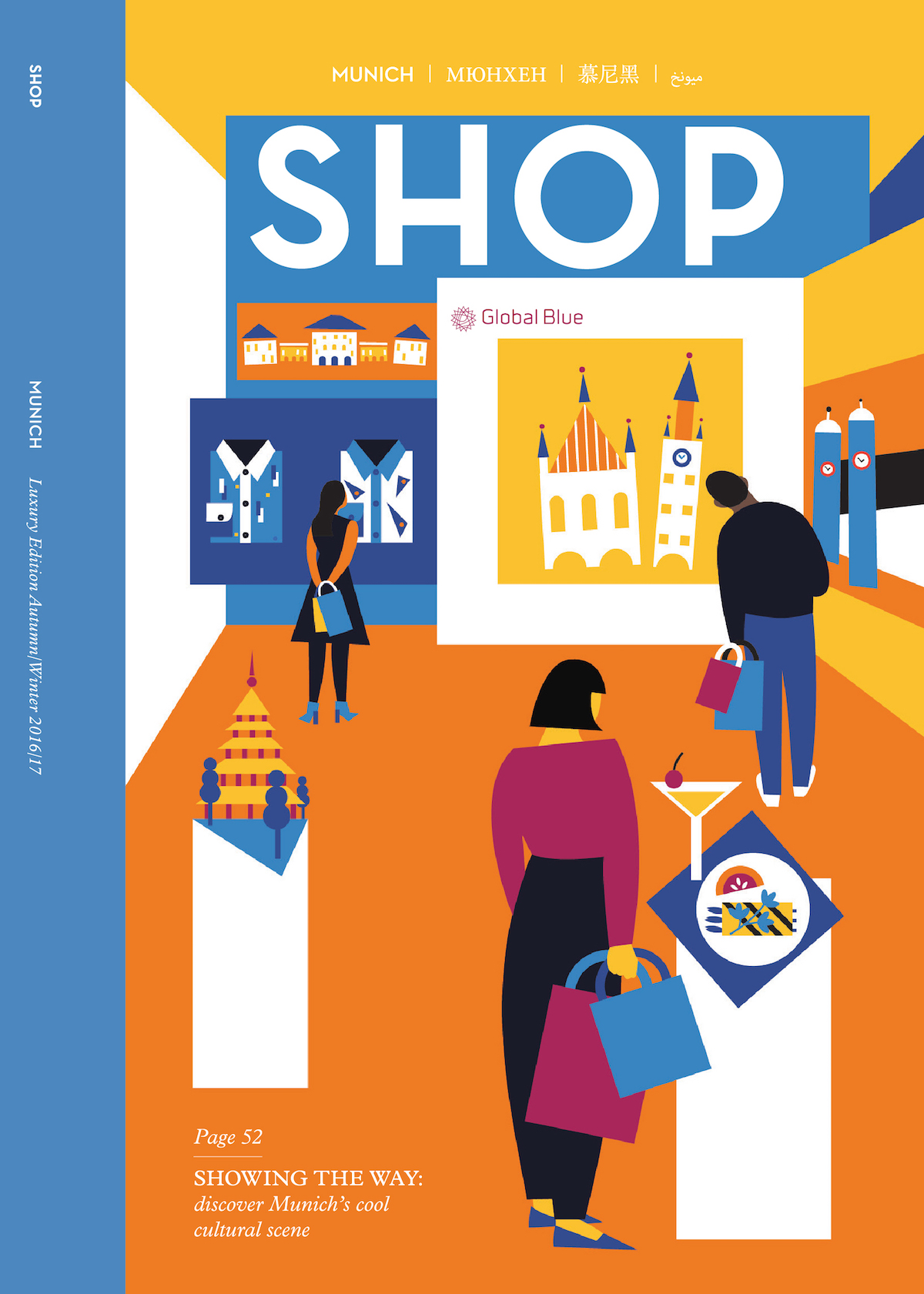 Shop magazine cover by Lauren Rolwing