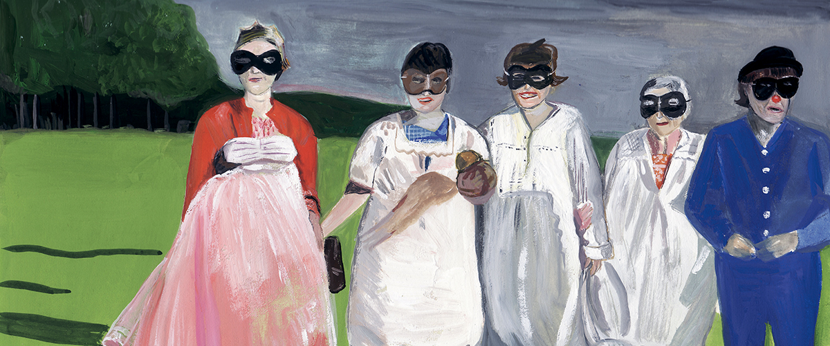 illustration by Maira Kalman